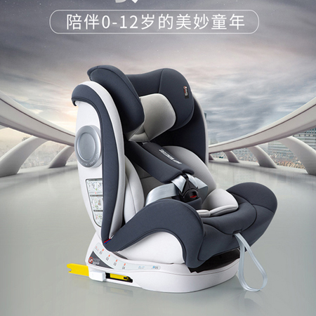精选十大儿童安全座椅排名,为你宝宝的安全保驾护航