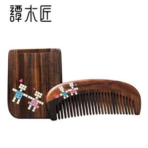 谭木匠梳子浪漫之恋礼盒,扑面而来的浪漫爱情气息