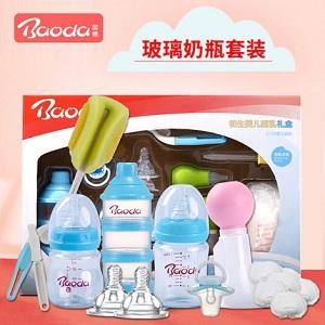 新生儿玻璃奶瓶礼盒,让宝宝爱上喝奶