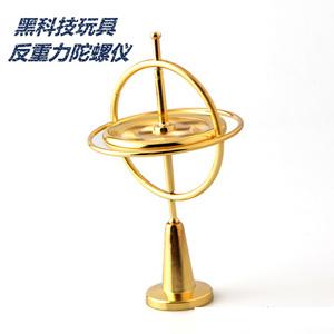 金属指尖反重力陀螺仪,黑科技减压的利器