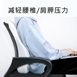 TOTONUT记忆棉护腰枕,坐一整天也能轻松自在