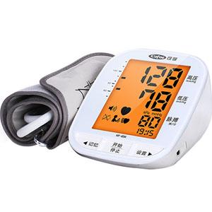 可孚高精准血压测量仪,在家也能轻松测血压