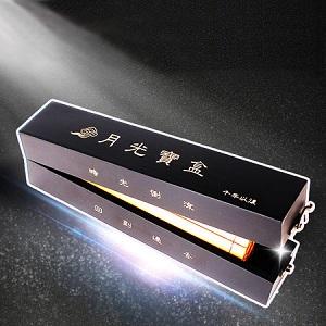 大话西游月光宝盒竹简情书,见证比一万年更久的爱情