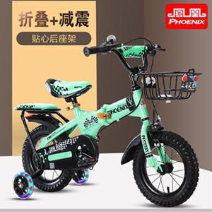 凤凰牌儿童可折叠自行车,给孩子不一样的单车生活