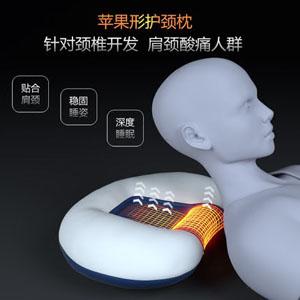 U形护颈电动按摩枕,可热敷可按摩的专业级护颈枕