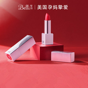 美国belli孕妇专用口红,孕妈妈照样可以安全的精致妆容