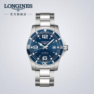 Longines/浪琴男士手表,彰显时尚型男本色