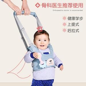 宝宝学步带防摔安全牵引带,既是学步带也是防丢带