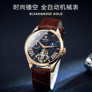 邦顿男士机械手表,全自动防水潮流男士手表