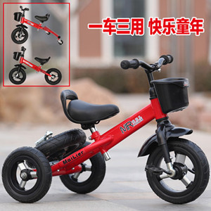 儿童三轮多功能脚踏车,一车三用给孩子更高的可玩性