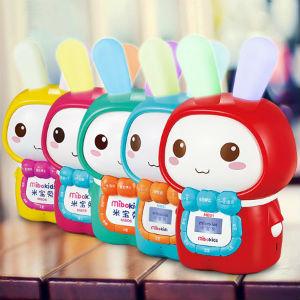 米宝兔婴幼儿智能故事机,宝宝成长必备的最好玩伴