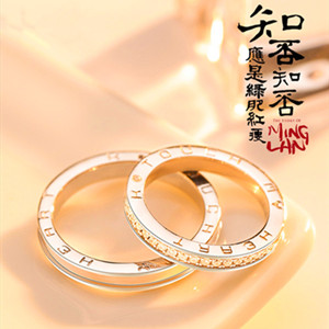 知否情侣戒指,打造彼此专属的爱情印记