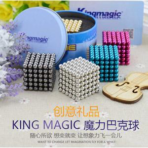 1000颗魔力磁性铁球,随意的变换出你想要的形状