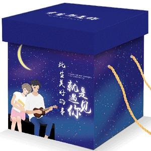进口巨型零食大礼包,送女朋友满满一箱的爱