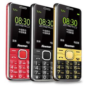 纽曼超长待机老人手机,大声大字还有丰富娱乐功能