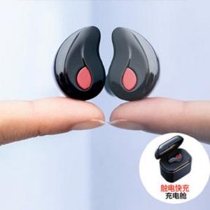 海威特迷你无线蓝牙耳机,隐藏在你耳朵里的低音炮