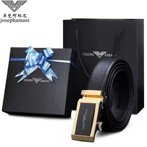 卓梵阿玛尼最新款皮带,大品牌尽显男人本色