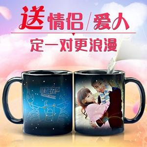 12星座加热变色情侣陶瓷杯,支持照片定制的潮流礼物