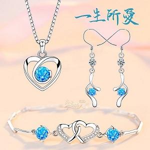 东方佳人水晶项链耳环手链礼盒,优雅动人是我一生所爱