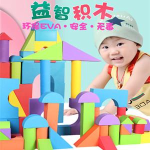 可啃咬健康环保益智儿童积木,让宝宝玩的开心妈妈放心
