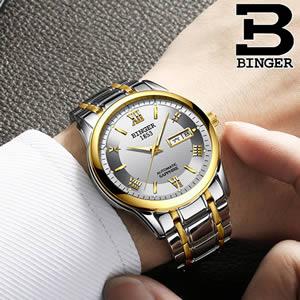 陈小春代言宾格机械手表,明星也在带的高端时尚手表