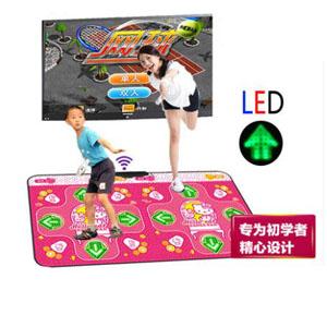 家用体感发光跳舞毯,可以一边玩游戏一边健身的跳舞毯