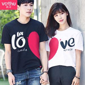 爱心气质qlz半袖情侣装,一款超显气质的情侣T桖