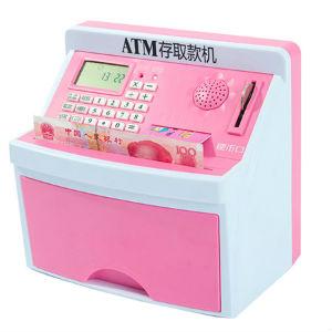 创意儿童ATM存取款机,送给孩子最好的童年礼物