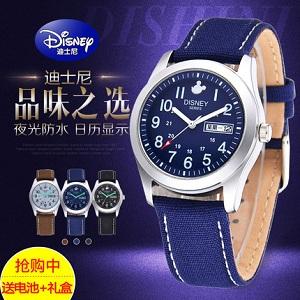 迪士尼夜光防水儿童手表,青少年学生的时尚个性手表