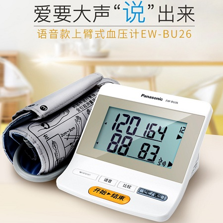 松下语音播报血压测量仪,一目了然看血压